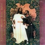 A.M. Redención de Sevilla – Redención por Sevilla (1998)