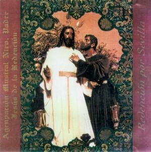 am redencion disco redencion por sevilla 1998