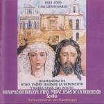 A.M. Redención de Sevilla – Aniversario en Santiago (2005)