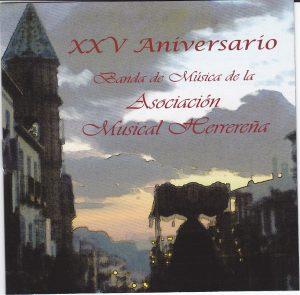 bm asociacion musical herrereña xxv aniversario 2012