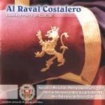 A.M. La Cena de León – Al Raval costalero (2007)