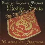 A.M. Medina Siyasa de Cieza  16 Años de Historia (2005)